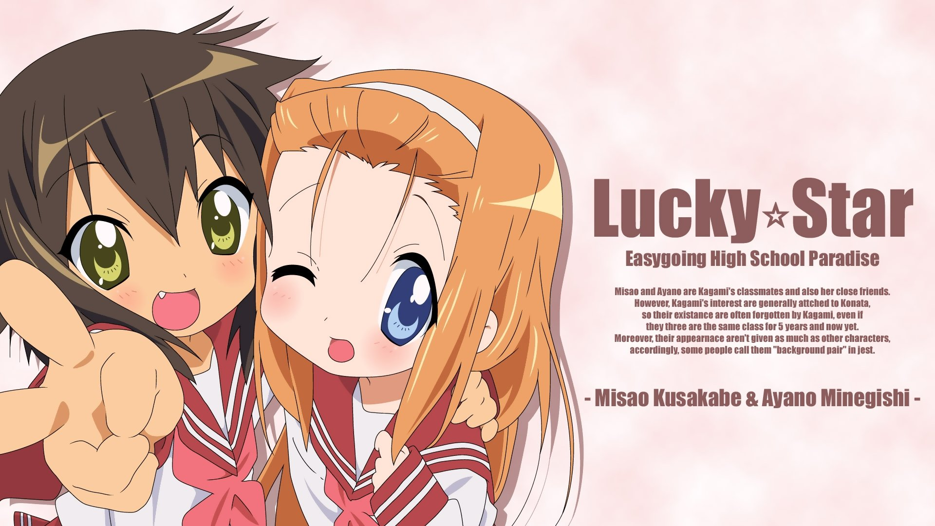 Free Lucky Star high quality background ID:214506 for hd 1920x1080 desktop