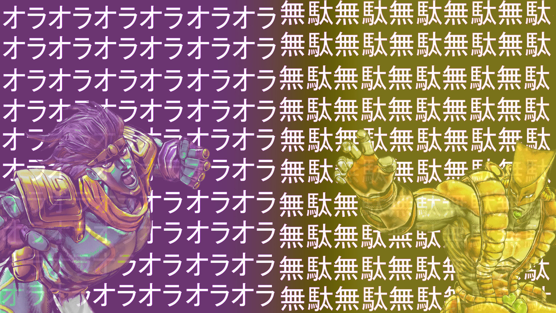 Awesome Jojo's Bizarre Adventure free wallpaper ID:296837 for hd 1080p PC