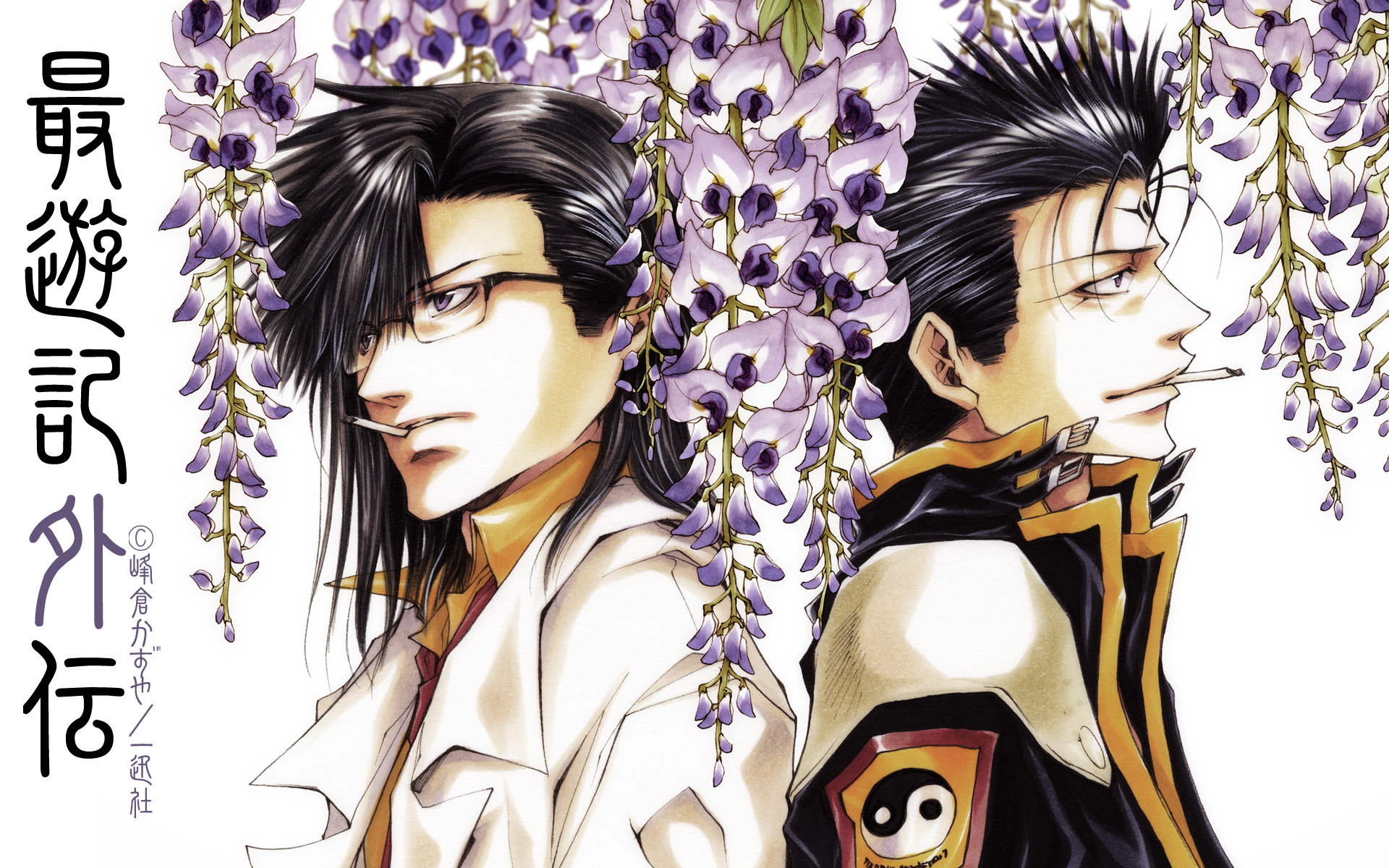 Free download Saiyuki background ID:235909 hd 1920x1200 for computer