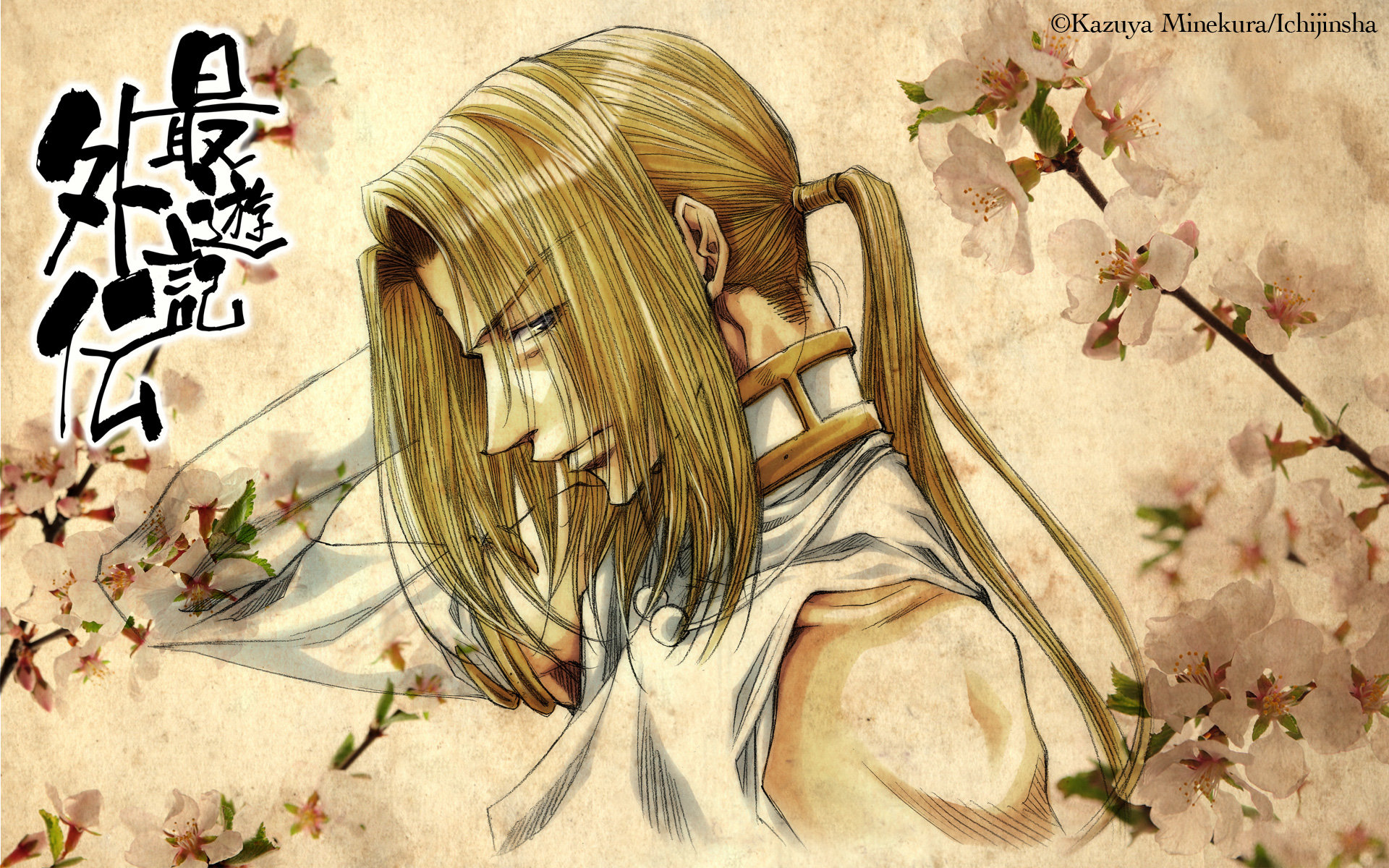 Free download Saiyuki wallpaper ID:235908 hd 1920x1200 for computer
