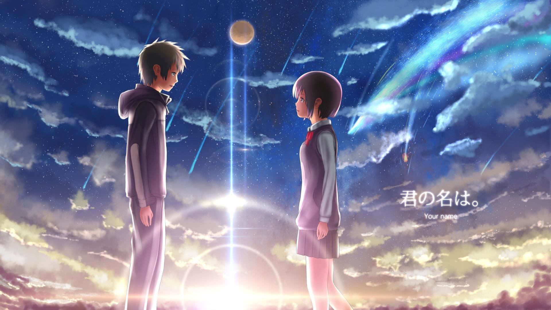 Your Name Wallpapers 1920x1080 Full Hd 1080p Desktop Backgrounds