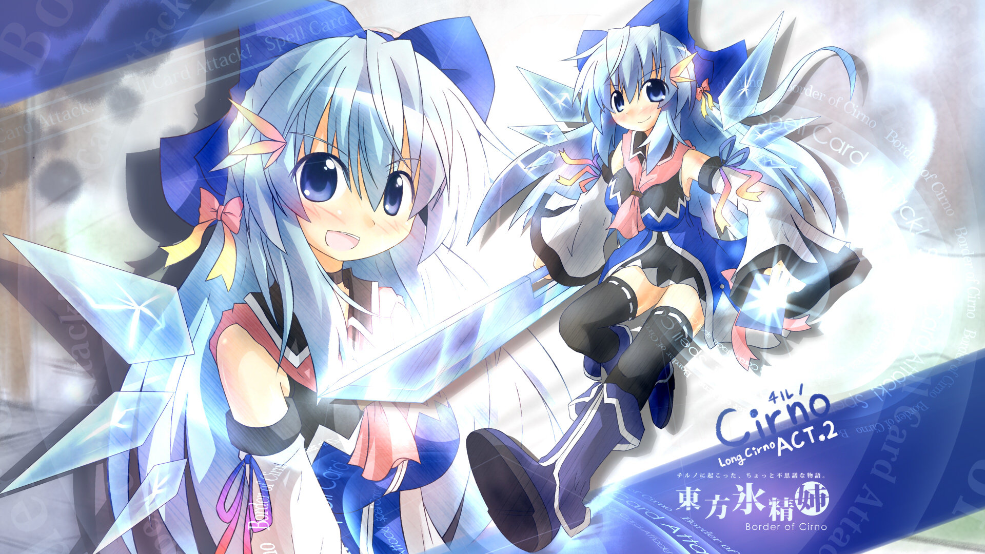 Awesome Cirno (Touhou) free background ID:223808 for hd 1920x1080 PC