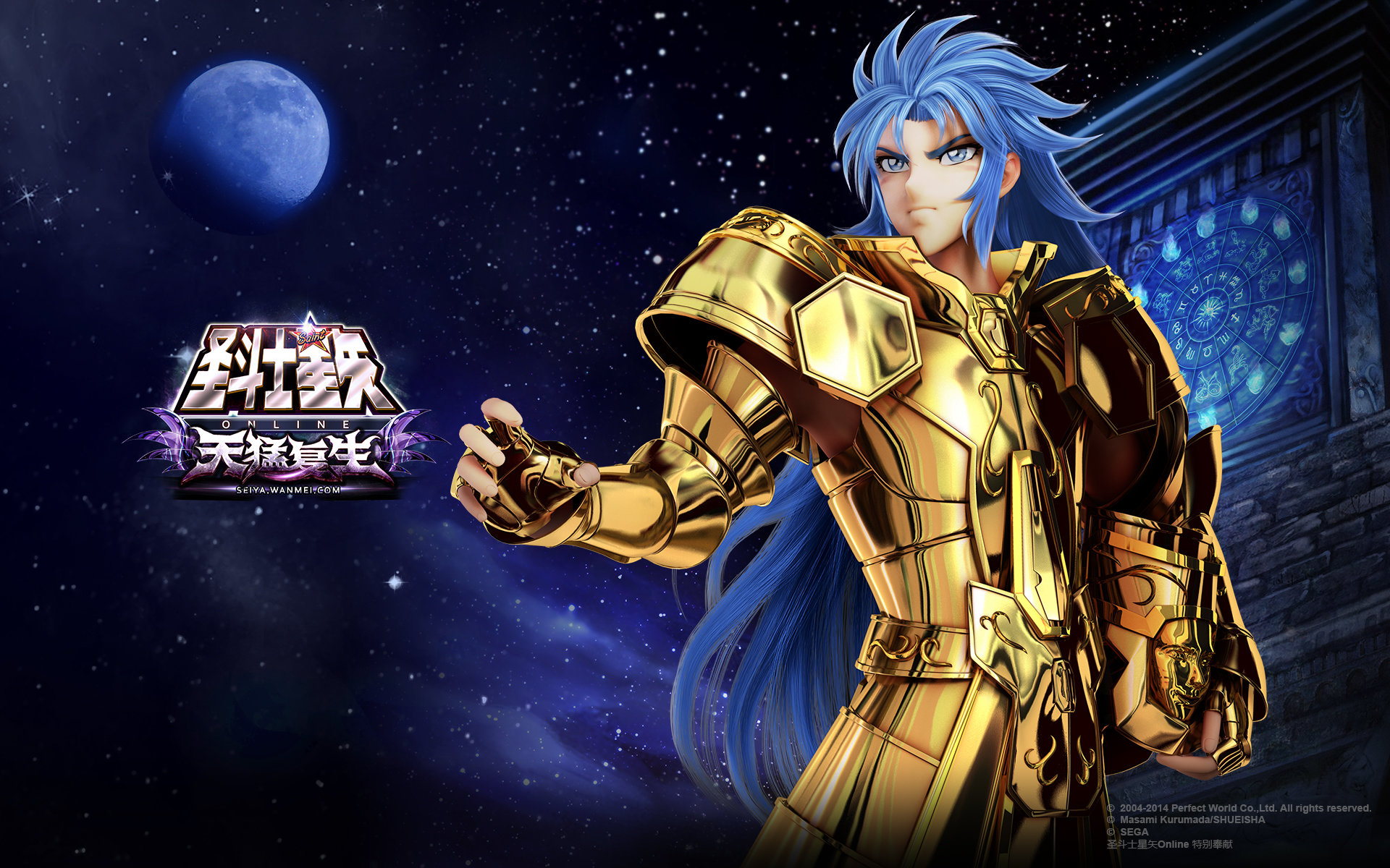 High resolution Saint Seiya hd 1920x1200 wallpaper ID:283900 for computer