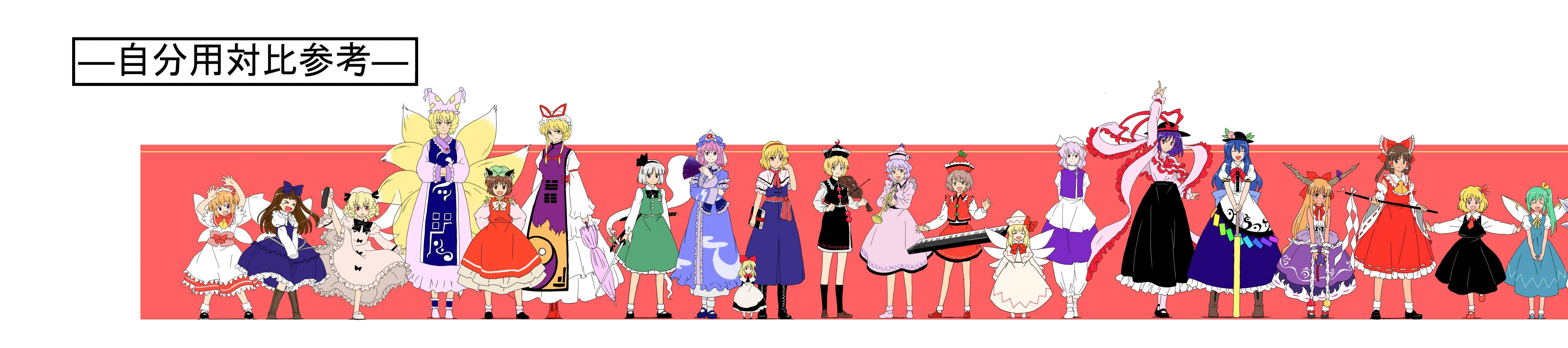 Free download Touhou background ID:222746 triple screen 5760x1280 for desktop