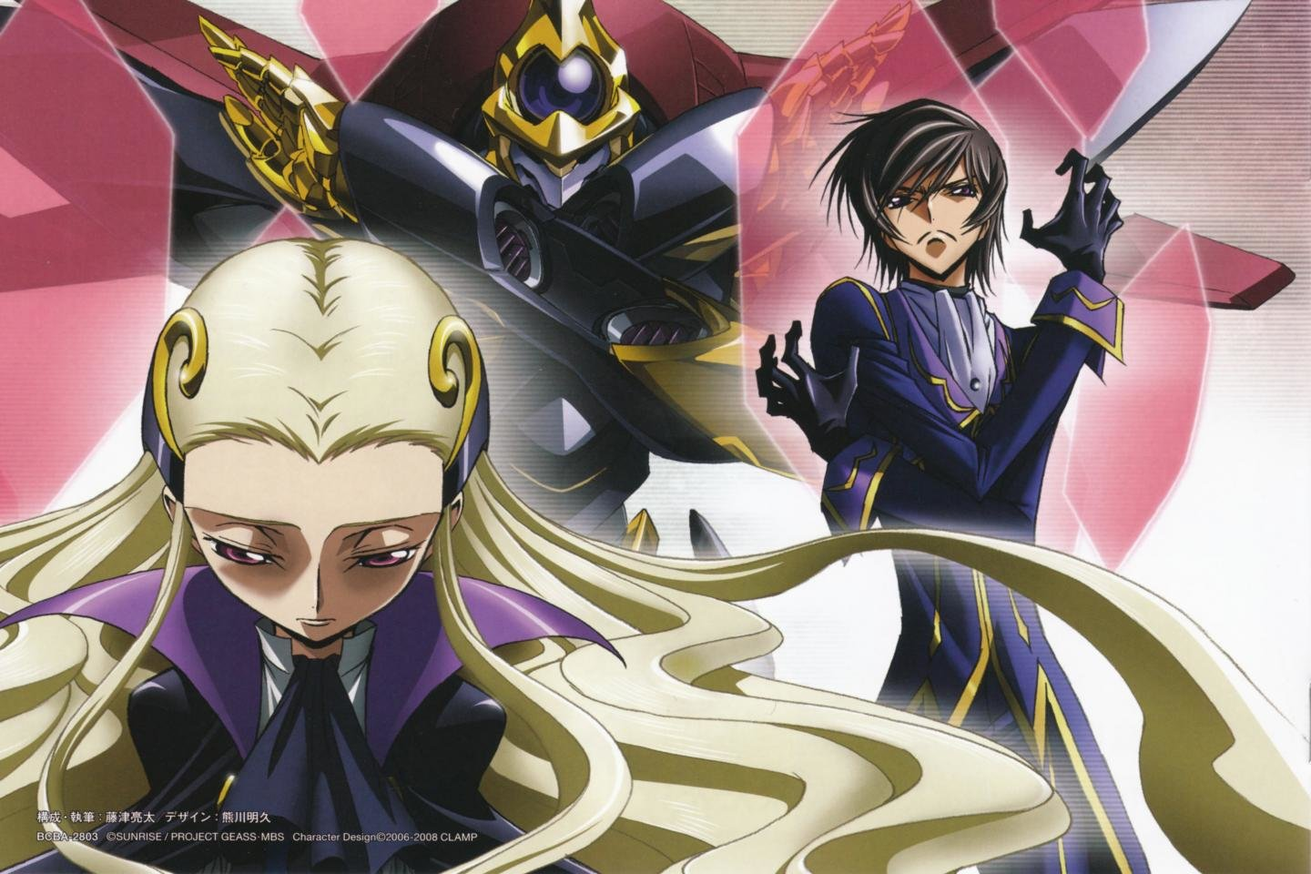 Awesome Code Geass free wallpaper ID:44127 for hd 1440x960 PC