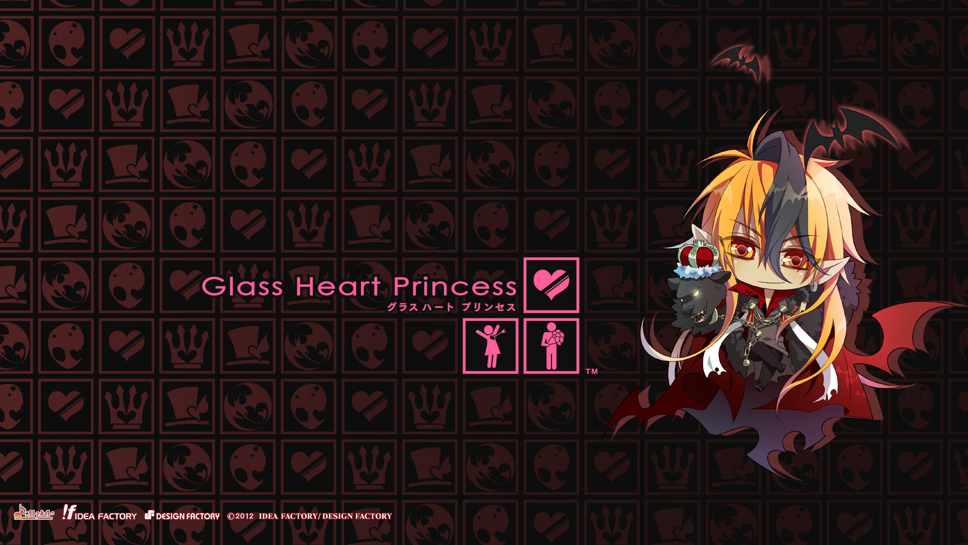 Free download Glass Heart Princess background ID:376094 hd 1080p for PC