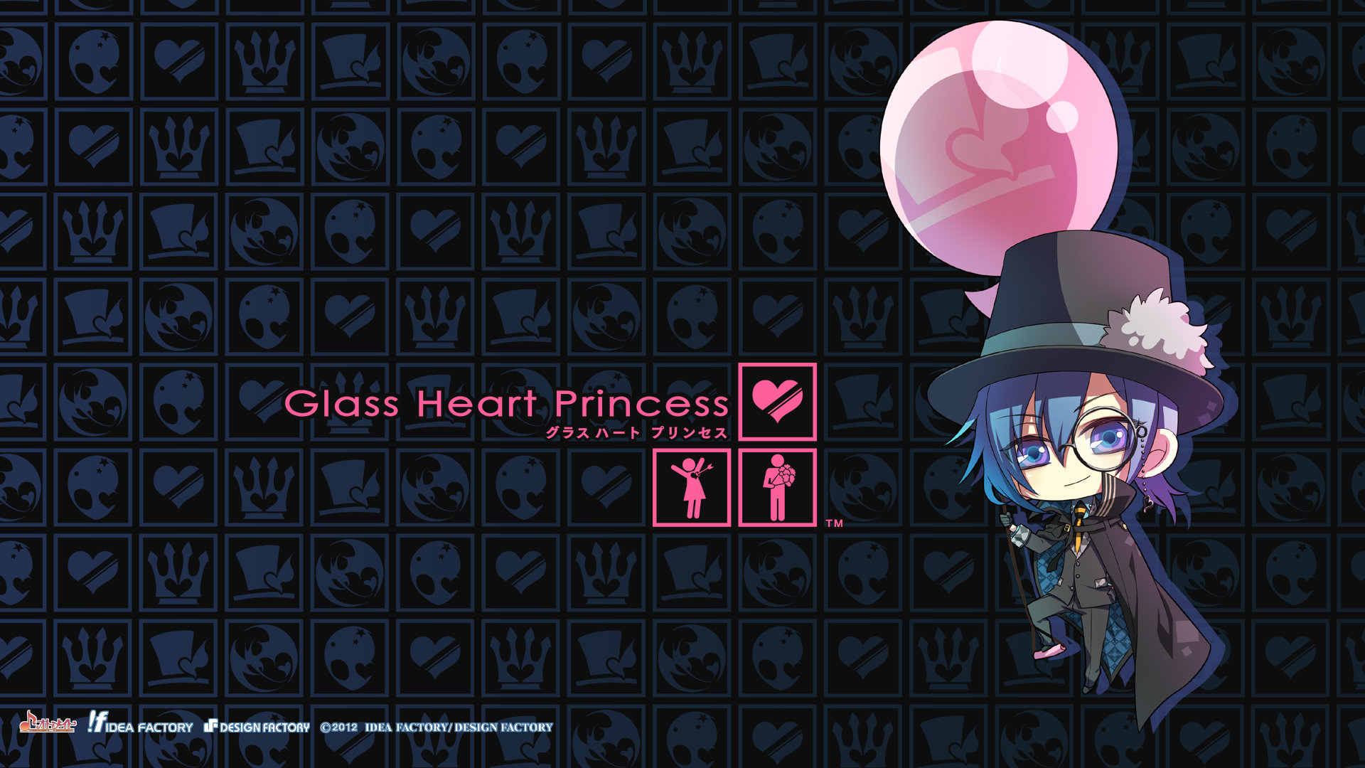 Free Glass Heart Princess high quality wallpaper ID:376095 for full hd 1920x1080 PC