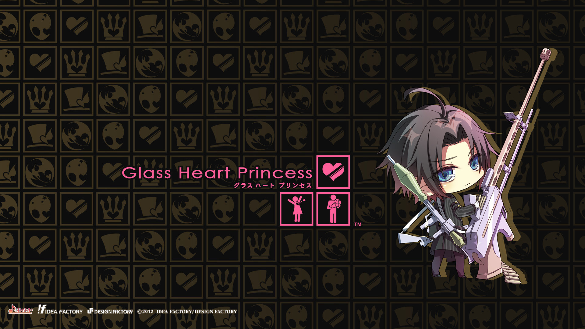 Free download Glass Heart Princess wallpaper ID:376096 full hd 1920x1080 for PC