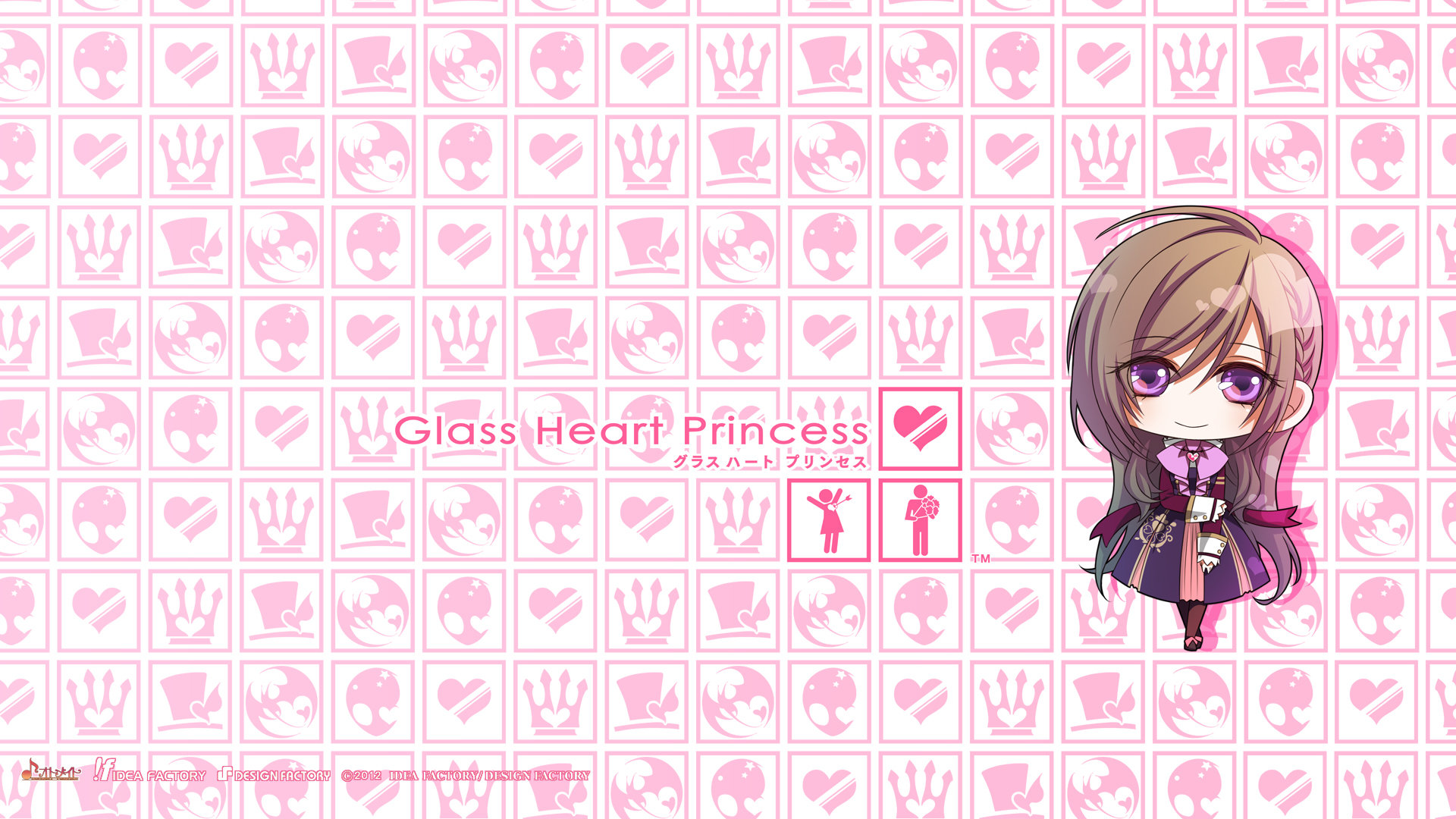 Best Glass Heart Princess wallpaper ID:376101 for High Resolution full hd 1920x1080 PC