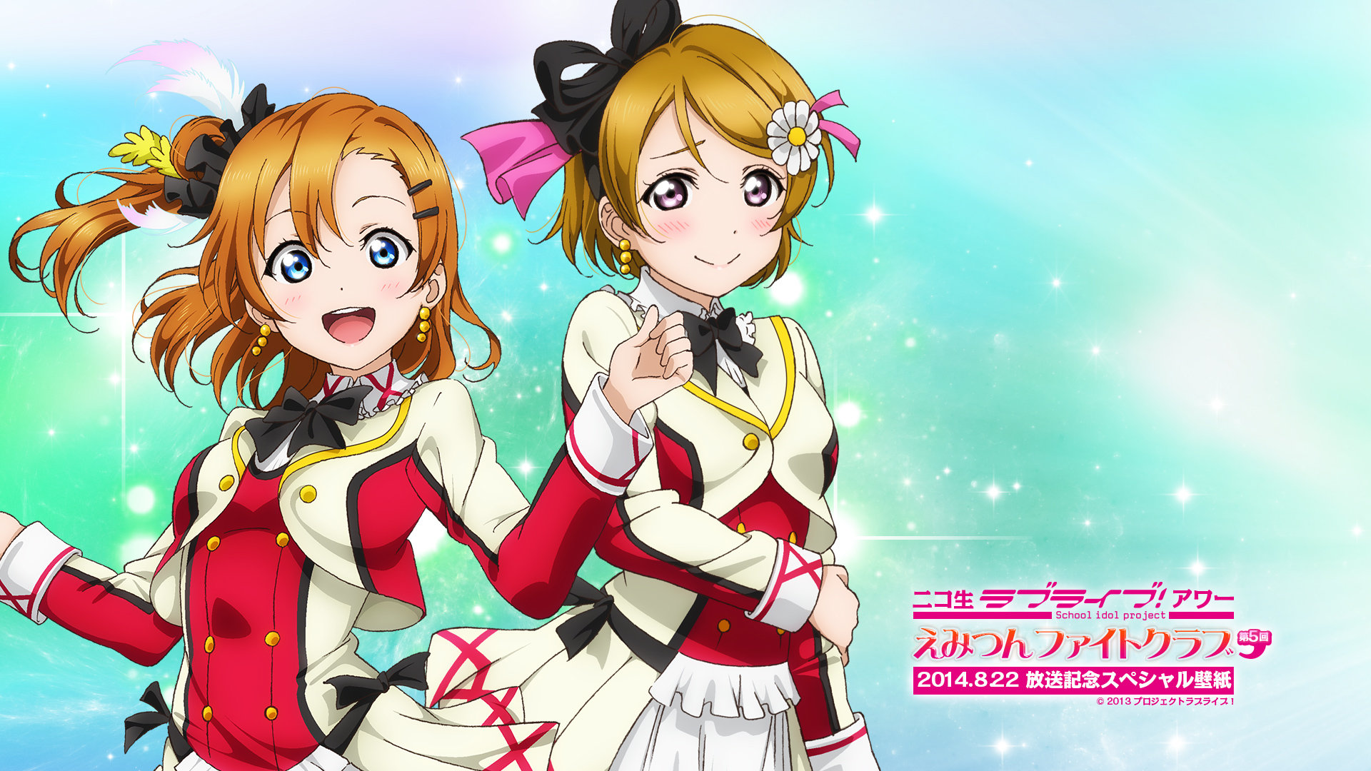 Download hd 1080p Love Live! desktop background ID:152057 for free