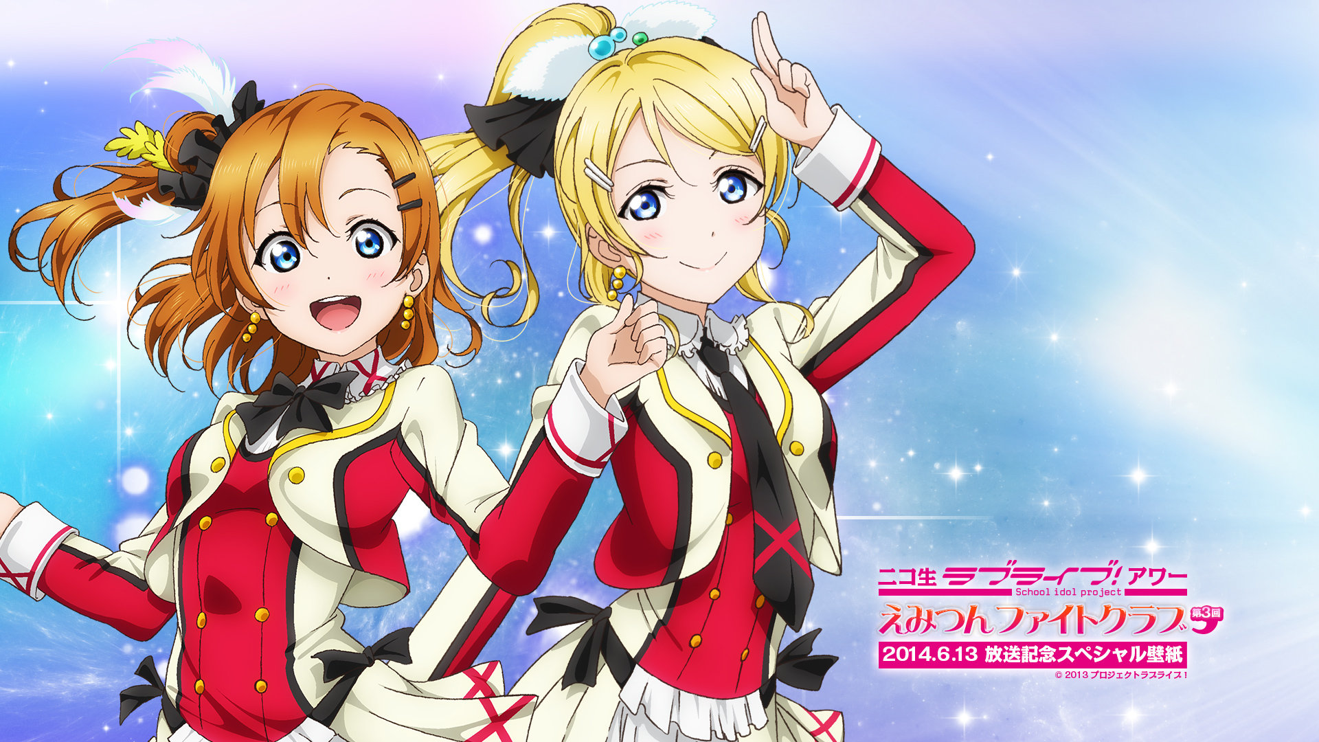 Free Love Live! high quality background ID:152060 for hd 1080p PC