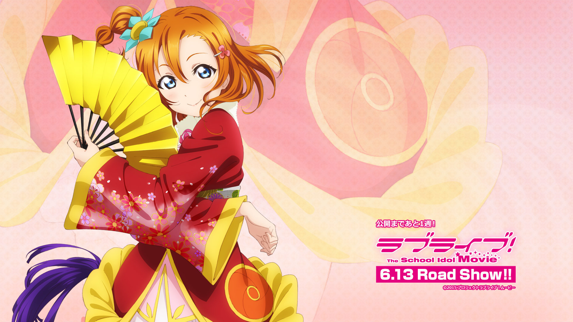 Download Hd 1920x1080 Love Live Pc Wallpaper Id151962 For Free