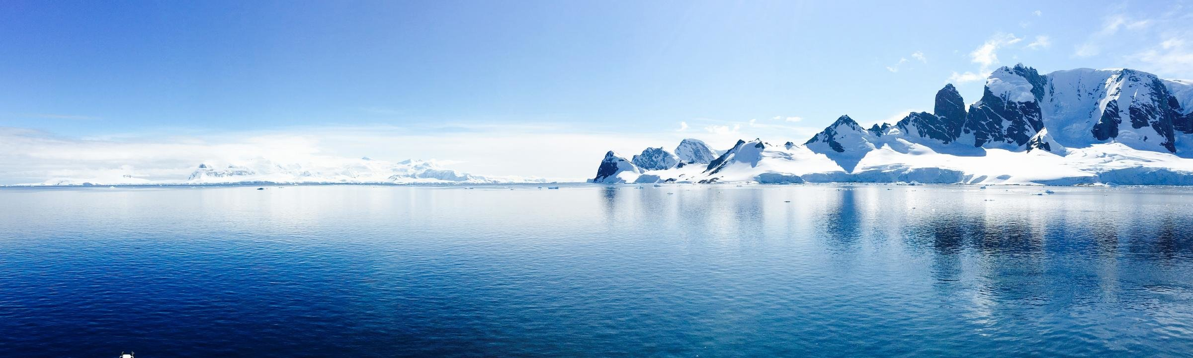 Download dual screen 2400x720 Antarctica computer background ID:294813 for free