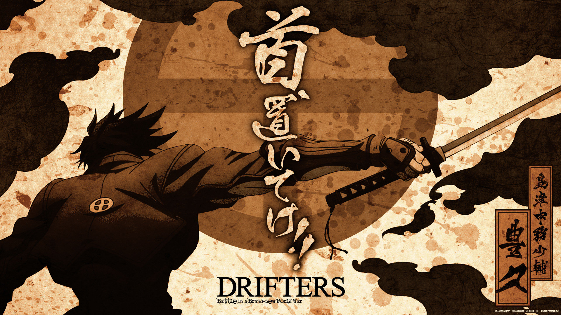 Free download Drifters wallpaper ID:149487 hd 1920x1080 for computer