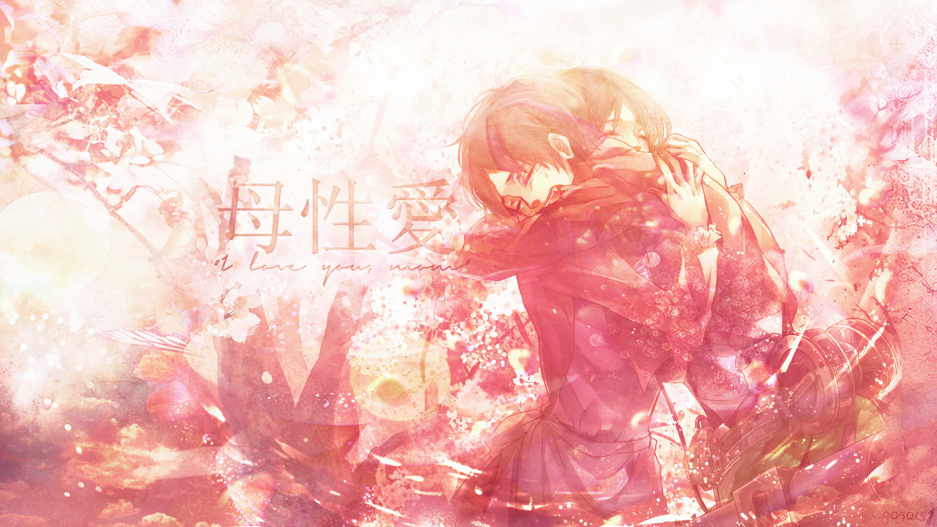 Awesome Eren Yeager Free Background Id 206972 For Hd 1920x1080 Pc