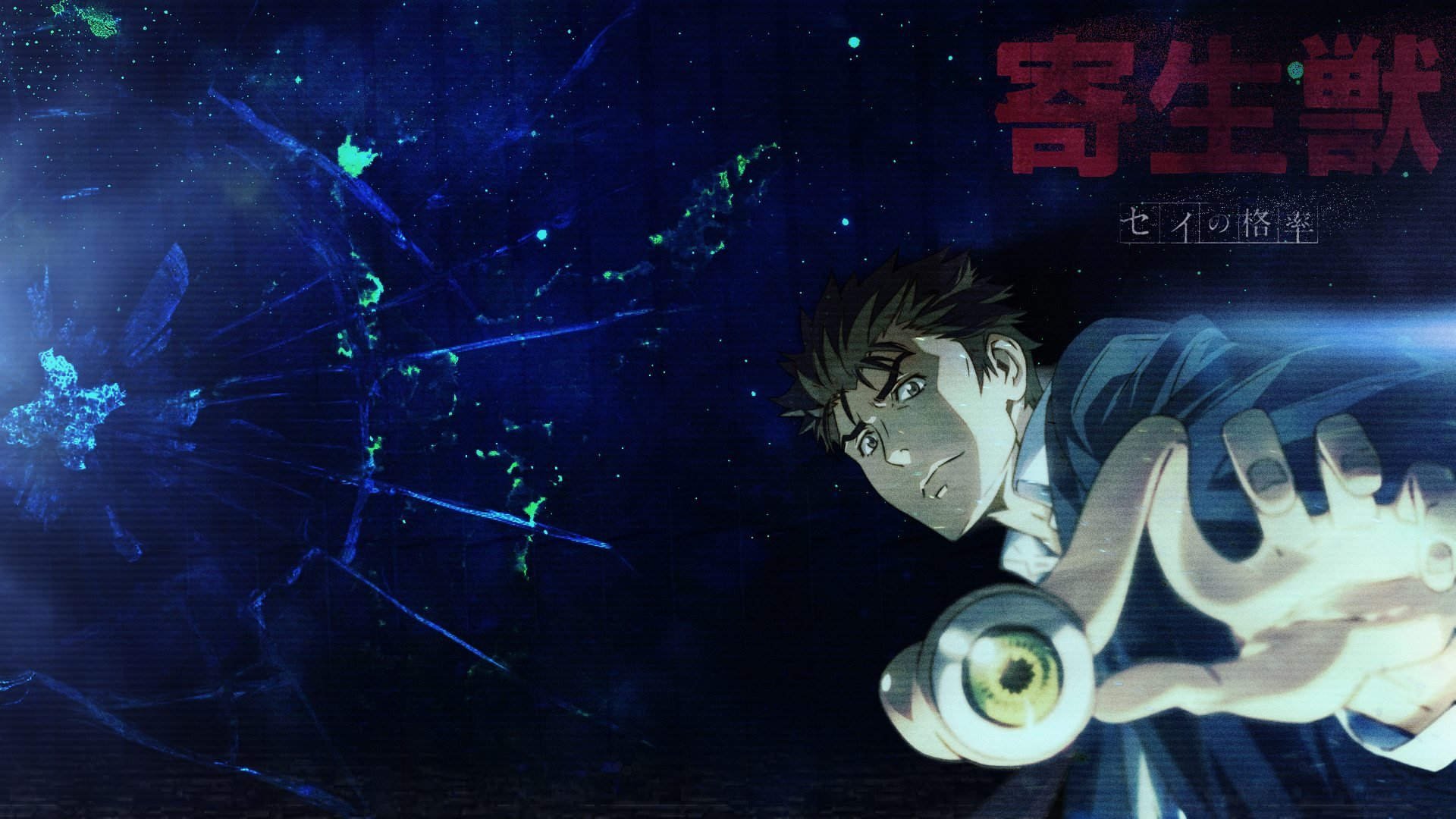 Best Parasyte -the Maxim- background ID:349376 for High Resolution full hd desktop
