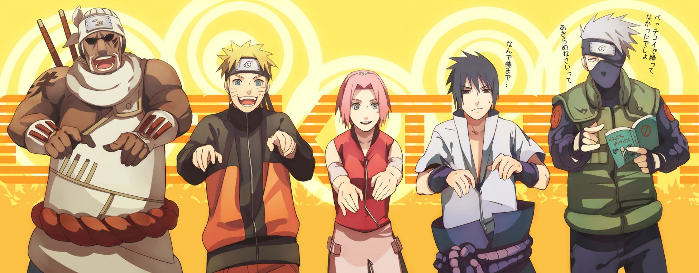 Dual Monitor Naruto Wallpapers Hd Backgrounds